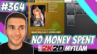 NBA 2K20 MYTEAM *NEW* GOAT STEPH CURRY IN NEW ALL-TIME SPOTLIGHT SIMS! | NO MONEY SPENT EPISODE #364