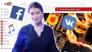 Проблемы с доступом к YouTube и Google \ Адвокат съел материалы дела на глазах у работников суда