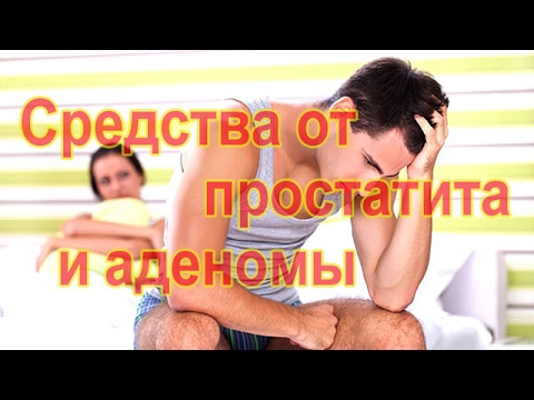Клиника урологии Первого МГМУ им.