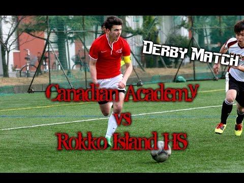 Canadian Academy vs Rokko Island High School (2015-16)