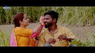 Jodi   Full 4k Video   Raj Mawar   Richa Hooda   Vraj Bandhu   Om Max Films
