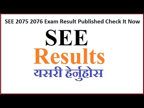 see result 2075 date - Myhiton