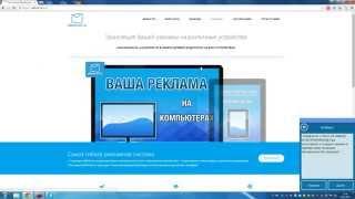 Обзор платформы  для заработка в интернете от 32 000 рублей