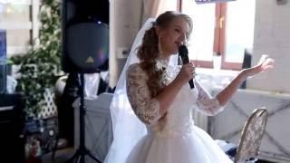 Вот это ДА!!! Лучшая песня невесты в подарок жениху!!! Только мой! До слёз!!!