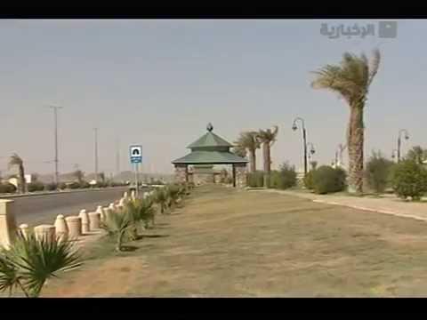 لمحات محافظة عفيف Youtube