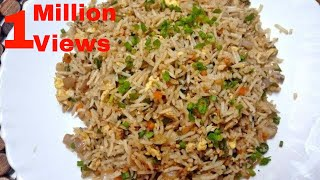 Egg Fried Rice|Restaurant Style Egg Fried Rice Rice Recipe In Tamil|Egg Fried Rice In Tamil