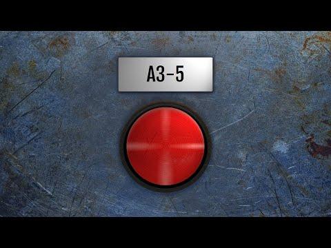 Chernobyl AZ-5 Button HTML/CSS Replica Tutorial thumbnail