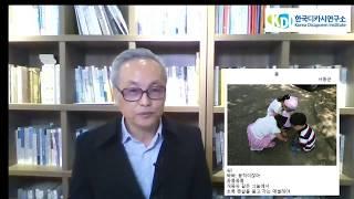 한국디카시연구소 KDI방송 강좌 2_고성이 발원지인 디…