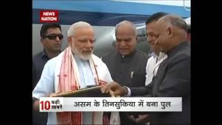PM Modi inaugurates Dhola - Sadia Bridge across River Brahamputra in  Assam