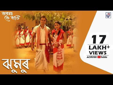 Jhumur - Karma ke Rati(Tea tribe language film)