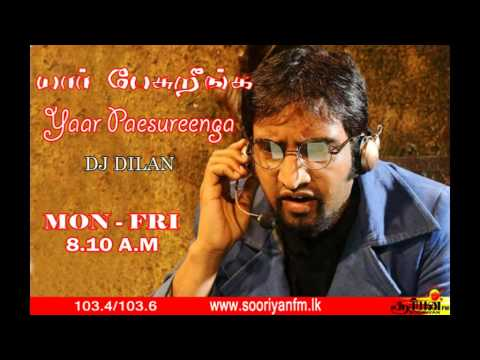 Yaar Paesureenga - SOORIYAN FM   26.01.2015