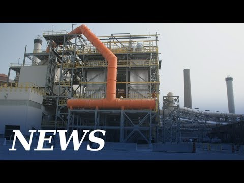 Vale's Clean AER Project Is Complete