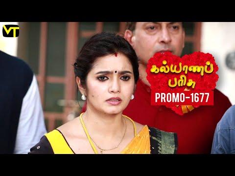 Azhagu - Tamil Serial | அழகு | Episode 547 | Highlights