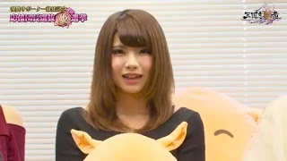 【三国志乱舞】 人気コスプレイヤーによる特別動画!