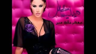 Melissa Habibi ميليسا حبيبي