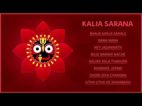Hey Jagannath | Jagannath Bhajans | Oriya Songs 2017 | Jagannath Bhajan Oriya