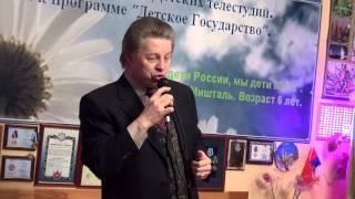 Михаил ЧУЕВ -