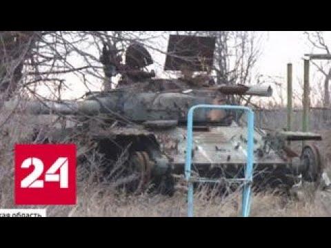 Донбасское сафари: как