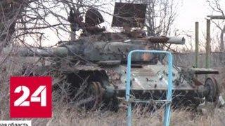Донбасское сафари: как перемирие стало бизнесом - Россия 24