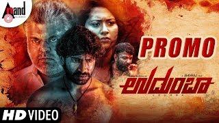UDUMBA | New Kannada PROMO 2018 | Pawan Shourya | Chirashree Anchan | Vineeth Raj | Shivaraj