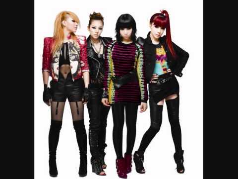2NE1 - I am the best Ringtone