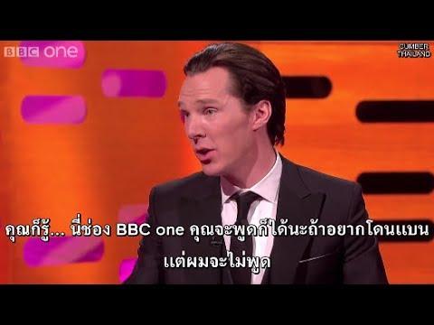 Photo of benedict cumberbatch ภาพยนตร์และรายการโทรทัศน์ – [ซับไทย] ว่าด้วยแฟนคลับ The Graham Norton Show  Benedict Cumberbatch & Chris Pine