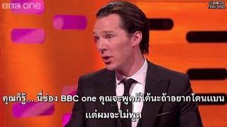 [ซับไทย] ว่าด้วยแฟนคลับ The Graham Norton Show  Benedict Cumberbatch & Chris Pine