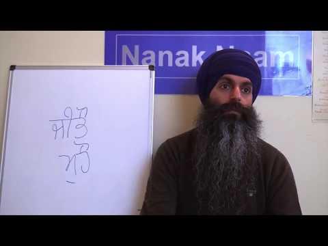 Jap Ji Sahib Pauri 32 - Ik Doo Jeebhou Lakh Hohi Lakh Hoveh Lakh Vees