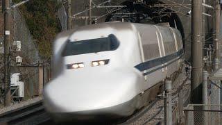 (HD) 東海道新幹線 700系電車 のぞみ・ひかり・こだま号 (Shinkansen Super Express Nozomi, Hikari and Kodama)