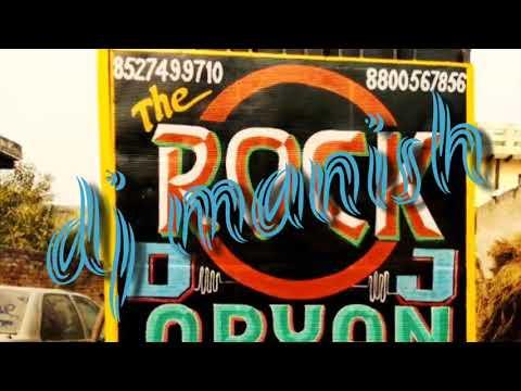 Desi Desi Na Bolya Kar Mix Vibrate Hard Punch  By DJ Manish