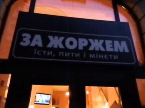 Секс в кафе -