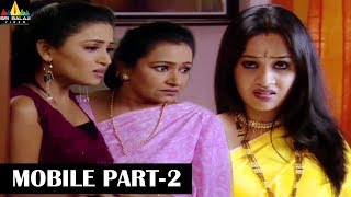 Mobile Part 2 Hindi Horror Serial Aap Beeti | BR Chopra TV Presents | Sri Balaji Video