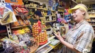 Die Sterne - Convenience Shop Diashow 24/7  unofficial