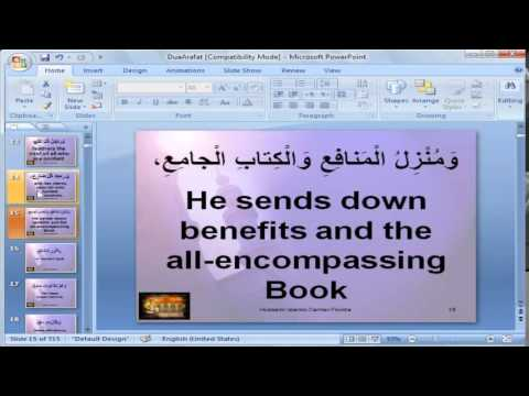 September 23rd, 2015 - A'amals for the Day of Arafat | Sheikh Murtaza Bachoo