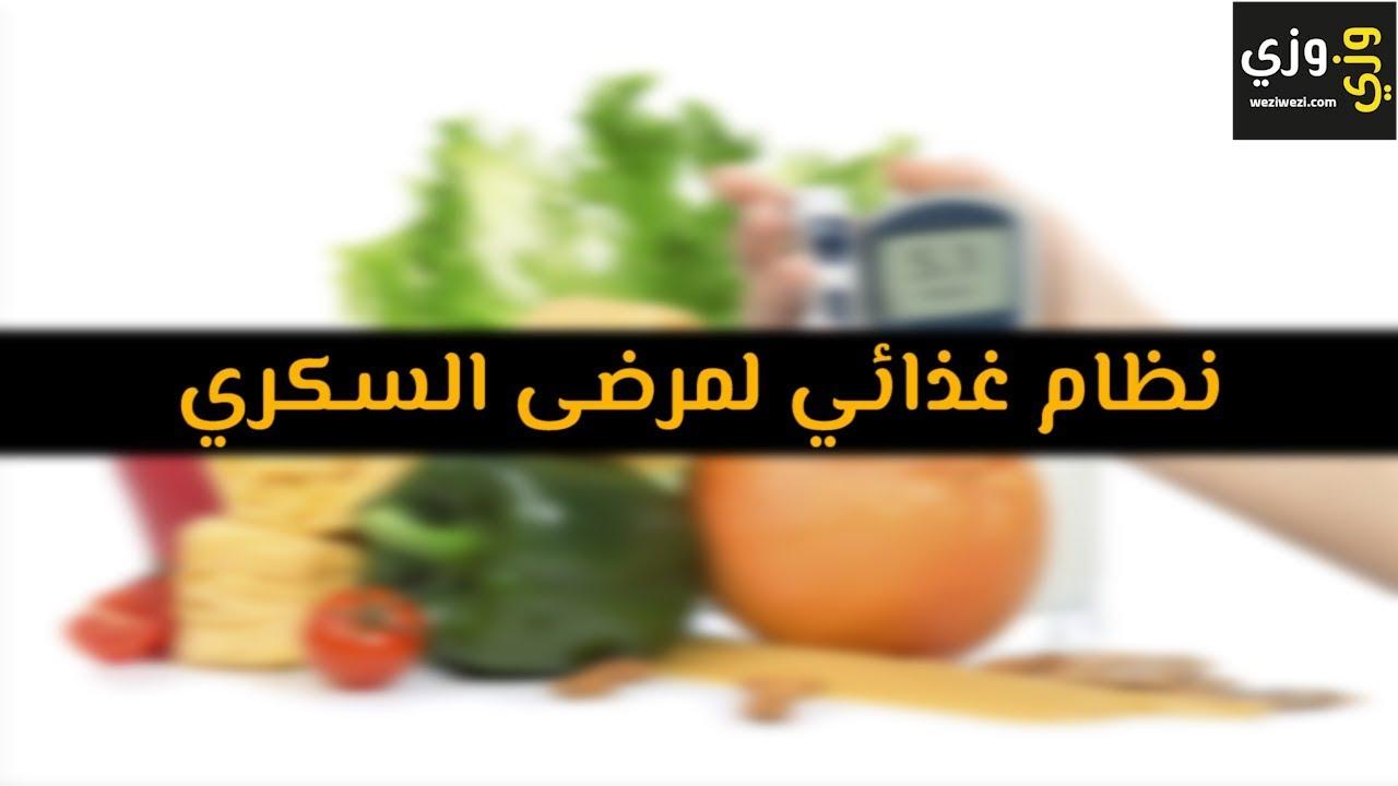 12 نصيحة لمريض السكري في رمضان Pharmawebco