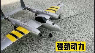 무선 조종 비행기 10종 RC 항공기 전투 전투기 키덜…