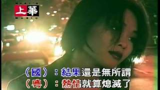 Repeat youtube video 许美静 倾城 高清MV