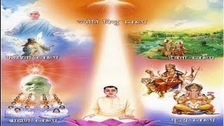 YE Humara Panch Swaroop - Five Forms Drill - Veena - Sudhir Pal - BK Ramesh - BK Meditation.. thumbnail