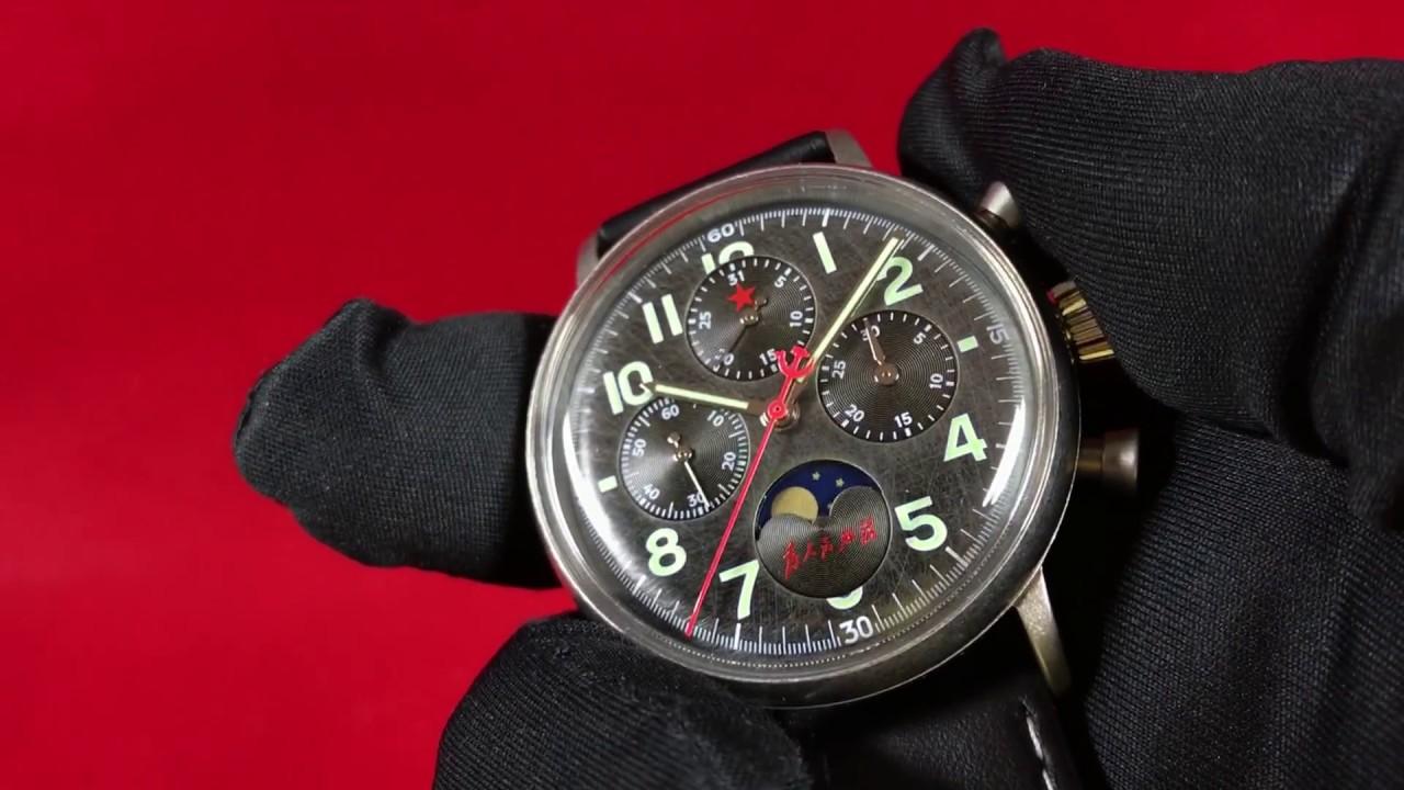 361d3d6e7 7756G-A RED STAR Chronograph / Glasboden / Mondphase / Seagull ST1908