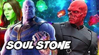 Avengers Infinity War Red Skull Soul Stone Scene Explained