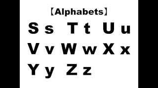 【日本の英語に足りないもの!】 フォニックスに基づいたアルファベットの習得☆ ------------------------ ...