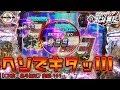 【CR真・北斗無双】実践-161-ヘソで3がキタゾ!!!の巻