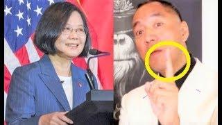 郭文貴:蔡英文訪問紐約內幕、陳水扁李登輝嘆息、台灣命運一念之差!