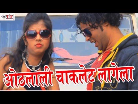 तोहार गरम जवानी ऑमलेट लागेला ॥ Narayan Chiragna    Super Hit Bhojpuri Lover Song    2017
