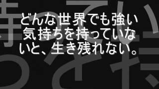 岡村隆史の名言集 熱き男の叫びがここにある 清水友人 検索動画 8