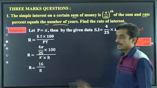 I PUC | BASIC MATHS | SIMPLE INTEREST AND COMPOUND INTEREST-02