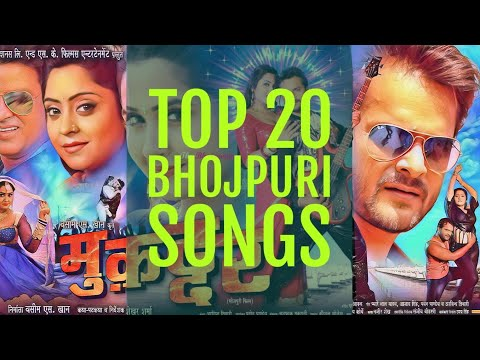 """top-20-bhojpuri-songs-available-to-""""set-as-jio-tunes""""-