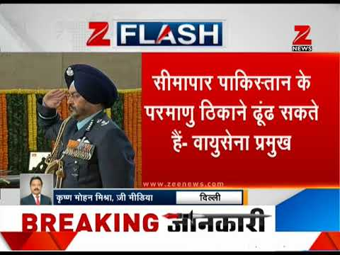 Air Chief Marshal BS Dhanoa says Indian Air Force is ready for every challenges