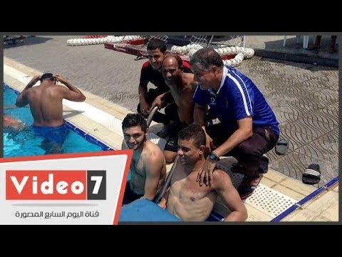 سعد سمير يعلم -عم حارث- السباحة فى الأهلى  - نشر قبل 16 دقيقة