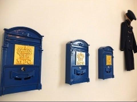The Missing Post Office UK by Saya Kubota